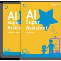 Curriculum pour le robot Alpha Mini (version anglaise)