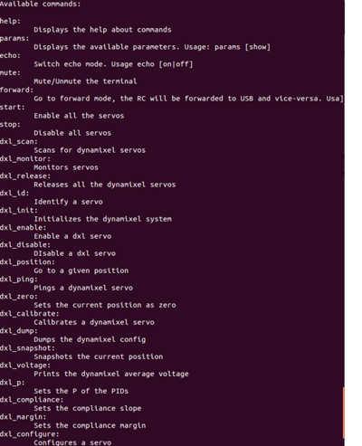camera-pour-Metabot-liste-des-commandes-disponibles