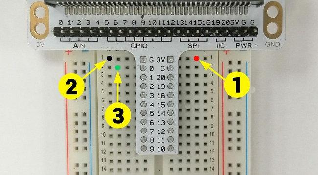 Montage électronique pour micro:bit : arrosage automatique - étape 1