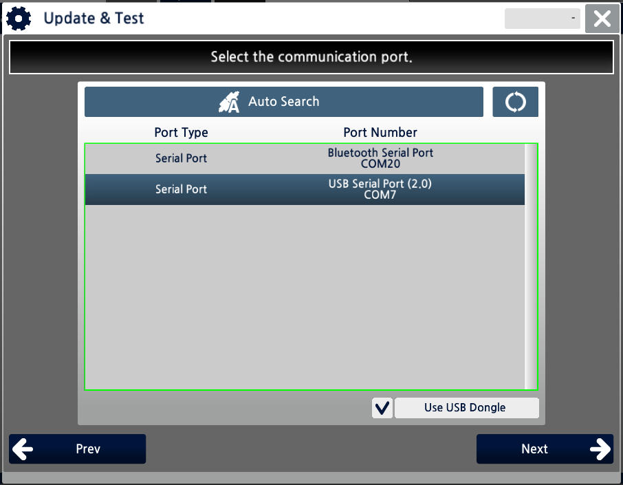 Screen interface Roboplus 1