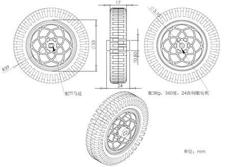 Schéma des roues du Chassis 4WD ATV DG012 de Dagu