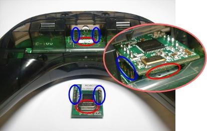 emplacement du module zig-110 ou bt-100 dans la télécommande sans fil RC-100B pour bioloid